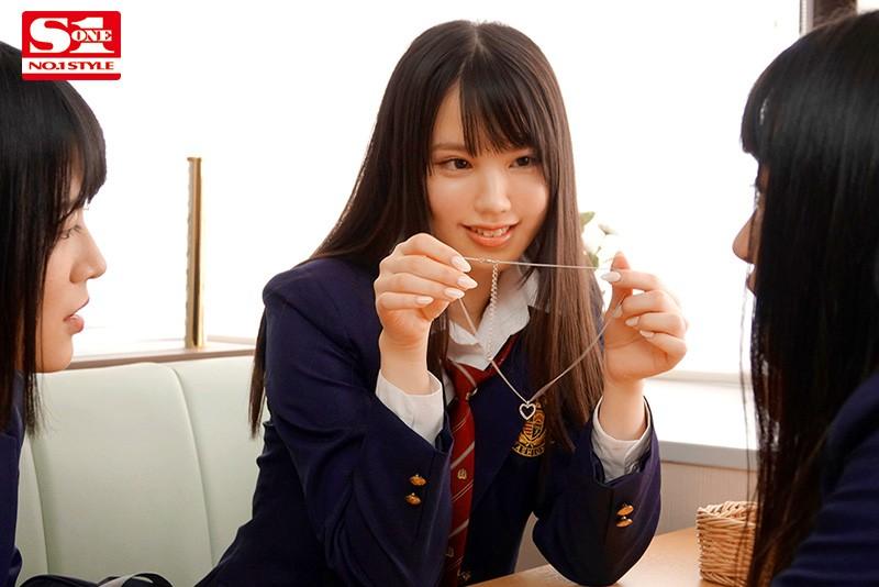 お小遣いのために嫌々だけどオヤジに春を売る女子●生 山崎水愛 キャプチャー画像 1枚目