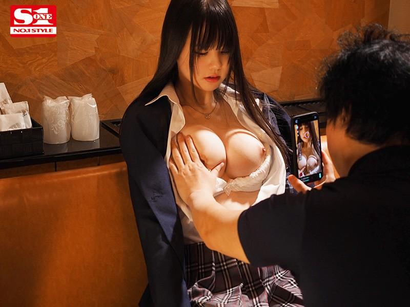 お小遣いのために嫌々だけどオヤジに春を売る女子●生 山崎水愛 キャプチャー画像 8枚目