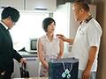 義父に抱かれ続けて5日目の不貞性交 それは夫が出張する月曜日から始まった 奥田咲