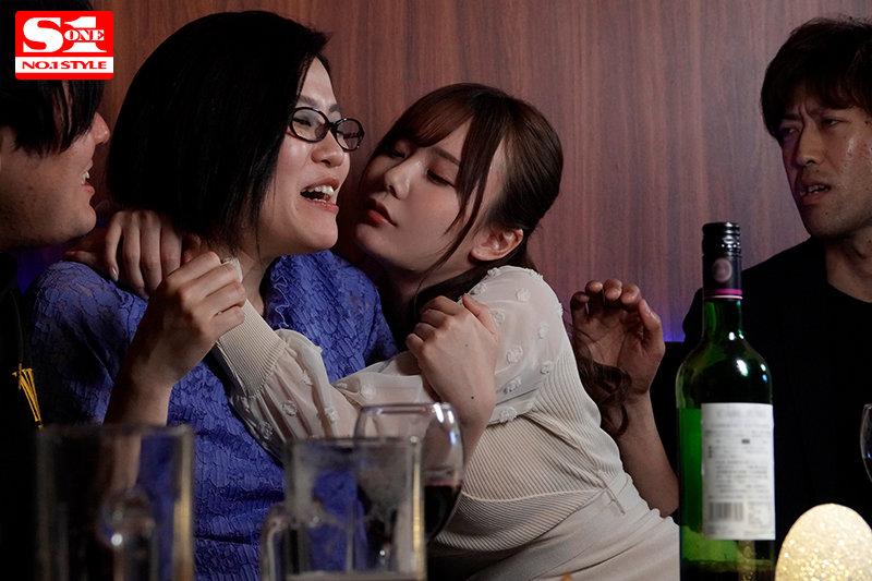 同期なのに●っ払うとキス魔になっちゃう私は嫌い? miru キャプチャー画像 2枚目