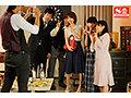 [SSIS-212] 結婚しているのに葵つかさ(本人)に誘われたらヤル?ヤラナイ? 究極の2択 同窓会NTR誘惑体験映像