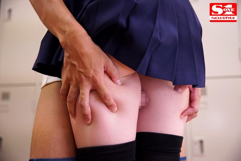 橋本ありな 「魅惑の'絶対領域'女子校生 ミニスカート、ニーハイ、生脚チラリズム。」 サンプル画像 2