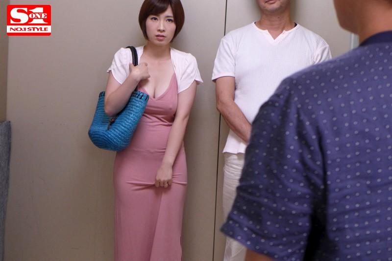 全裸のままマキシワンピースを着させられて… 奥田咲10
