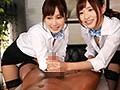 エスワン2大専属美少女共演 みなみともえが常に密着!逆3P風...sample1