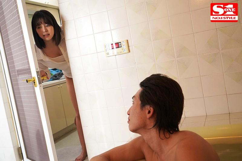 「あなた…ごめんなさい」私、旦那がお風呂に入っている30分の間、いつも義父に抱かれています。 葵つかさ 画像10