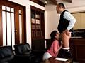 毎日エスカレートしていく義父の粘着ベロ舐め性交の虜になった美人妻アキホ 吉沢明歩-エロ画像-3枚目