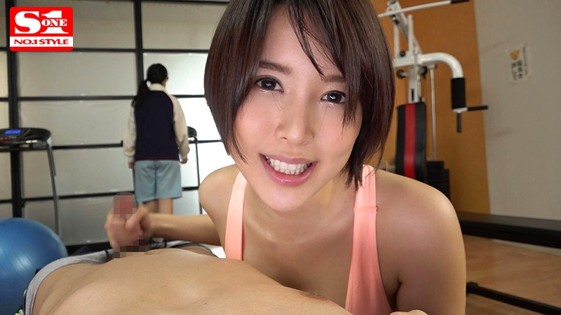 [SSNI-207] Even my wife is just besides me, Lady Aoi Tsukasa tempts me with whispers...