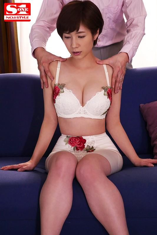 最高級巨乳ランジェリーヌ 奥田咲