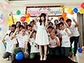 羽咲みはるファン感謝祭 本物AVアイドル×一般ユーザー20人'フ...sample1