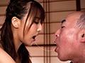 欲情した接吻痴女の唾液交換ベロ舐めセックス 三上悠亜
