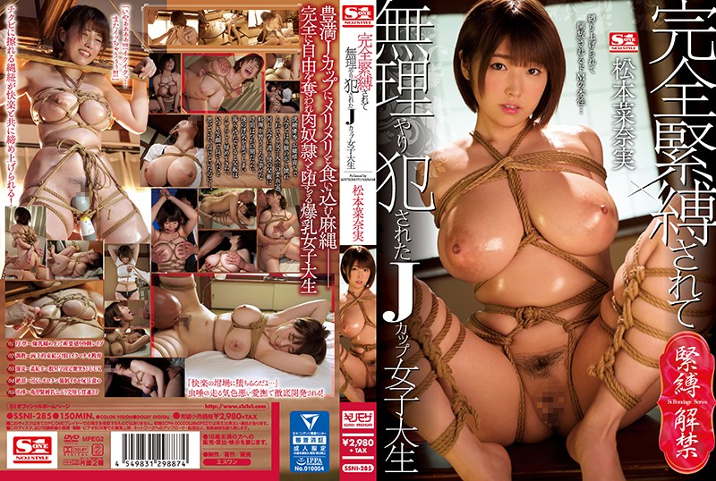 SSNI-285 S&M Tied Up And Abused J Cup Huge Boobs College Girl Nanami Matsumoto