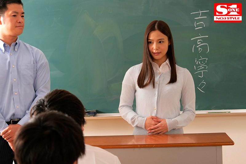 新米女教師の顧問先は鬼畜生徒ばかりの凌辱テニス部でした。 吉高寧々 1枚目