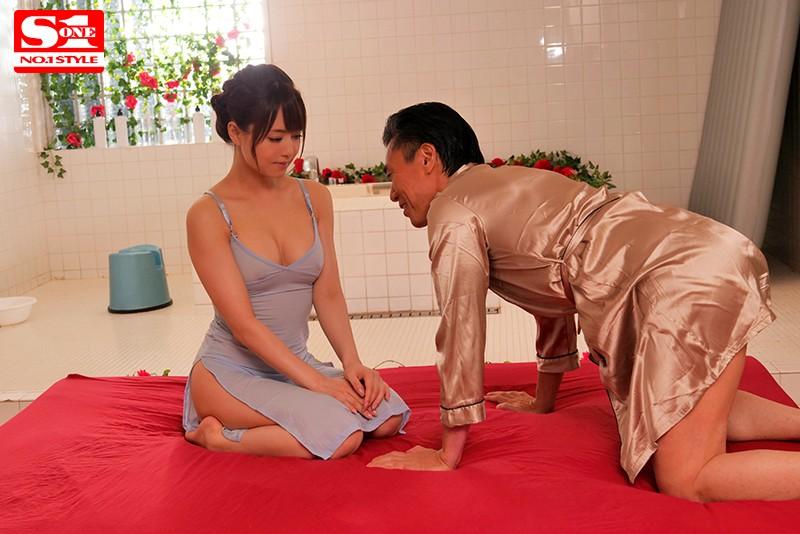 愛する夫のために人妻が風俗に陥った理由 吉沢明歩 キャプチャー画像 10枚目
