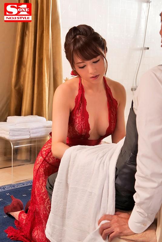 愛する夫のために人妻が風俗に陥った理由 吉沢明歩 キャプチャー画像 9枚目
