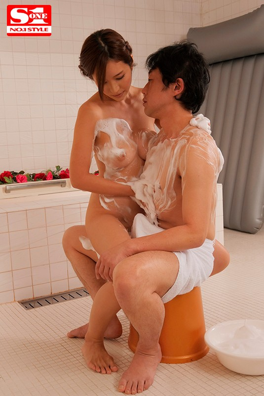 愛する夫のために人妻が風俗に陥った理由 葵 画像7