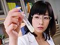 巨乳リケジョお姉さんの種搾りパイズリで毎日大量挟射させられています 奥田咲