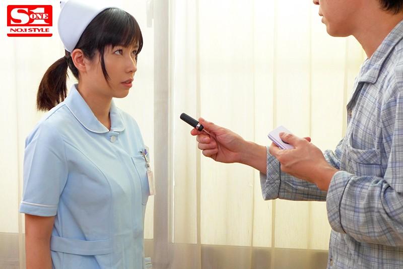 203号室のナースコールが鳴るたび、深夜の院内で声も出せずに… 奥田咲 2