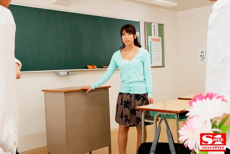 僕をいじめから助けてくれた先生が不良達に犯されてる姿を見てシコりまくった。 愛しき人の恥態!新型NTR!! 星野ナミ