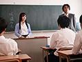 犯●れた新任女教師 恋人の目の前で生徒に犯●れたわたし 坂道みる
