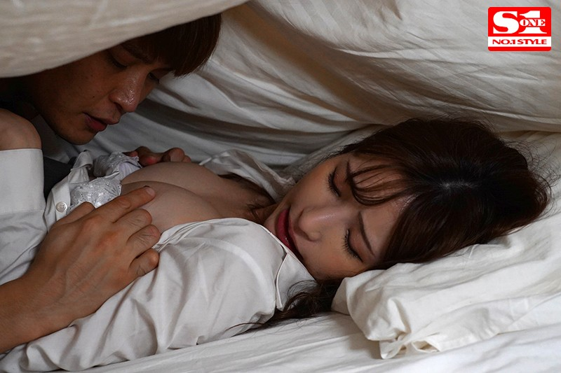SSNI-659 Studio S1 NO.1 STYLE - I Continued To Be Cuckold Fucked Underneath The Futon, Over And Over And Over Again... While Her Fiancee Was Right Nearby, Her Orgasmic Boss Relentlessly Gave Her A Total Coverage Fuck And She Knew It Was Wrong, But She Came Anyway During This 3 big image 7