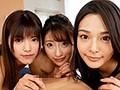 トリプルキャスト S1専属3大美人 共演3時間スペシャル