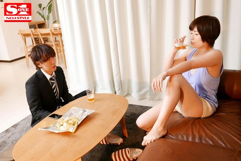 「終電ないならウチ来る?」 残業後に上司の奥田さん宅にお泊り!?無防備な部屋着とすっぴん姿に興奮した僕は無我夢中で。。。 奥田咲3