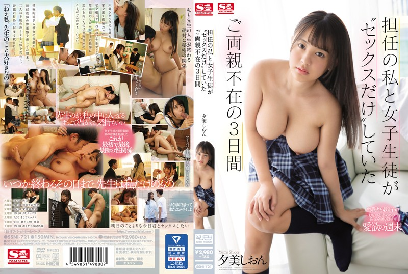 SSNI-721 I'm A Teacher, And For 3 Days, While Her Parents Were Away, My S*****t And I Had Nothing But Sex Shion Yumi