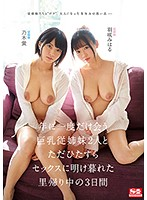 無料動画CPZオンライン