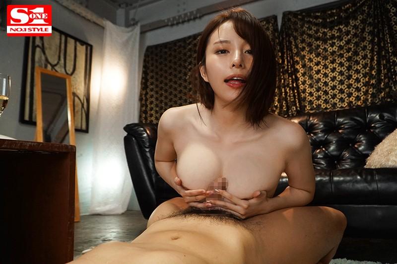 交わる体液、濃密セックス 伊藤舞雪S1電撃参戦スペシャル 3