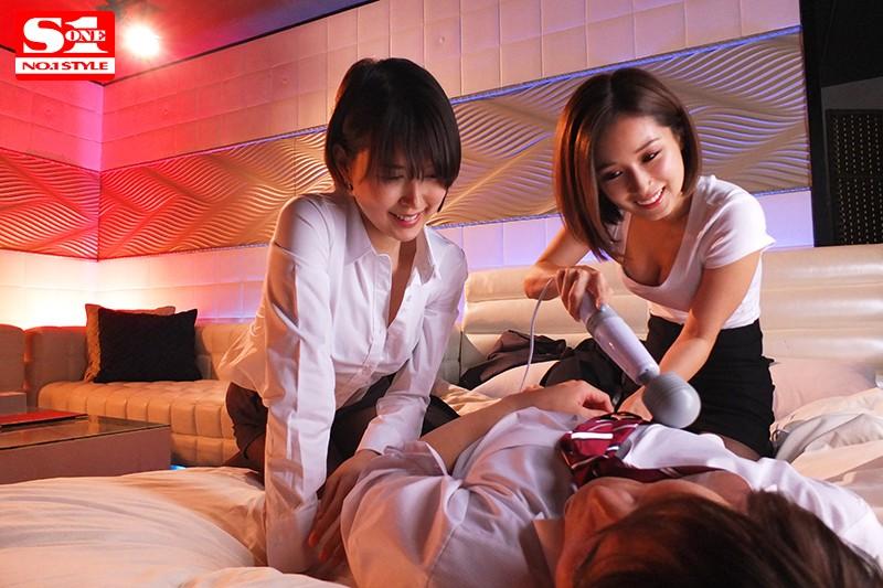 「ホテルで休憩しよっか」 酔いつぶれた僕が美人上司2人組に介抱され精子が枯れるまで射精させられた全裸の2次会 葵つかさ 小島みなみ