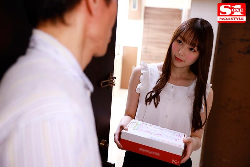 女性のための動画「近所に住む田淵さんにノーパン姿を見られちゃった!誘っていると勘違いされ、強引に胸を責められちゃう人妻。」のサムネイル画像