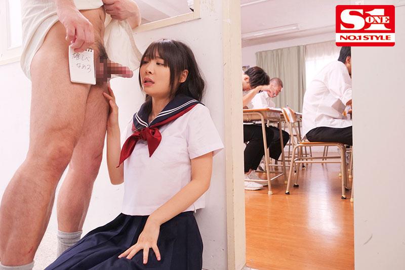 大嫌いな担任教師に卒業までの一年間、変態セックスを仕込まれたセーラー少女 吉岡ひより