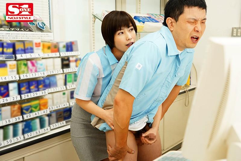 バイト先の店長の奥さんがどスケベ過ぎて僕のカラダが持ちません… 奥田咲 2枚目