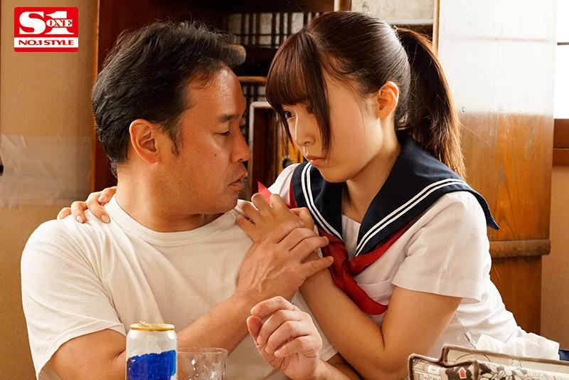 娘の友達にベロベロ接吻されたあの瞬間から… 潮美舞2