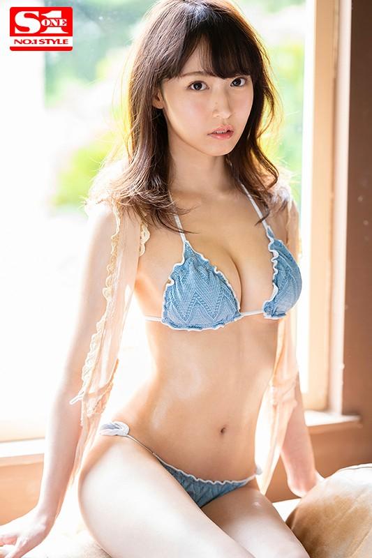 新人NO.1 STYLE 潮美舞AVデビュー