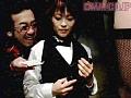 (ssp005)[SSP-005] 淫獣遊戯 ダウンロード 19