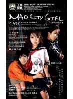 MAD CITY GIRL ダウンロード