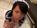 SM LIVE SHOW!! 青木りん 服従調教LIVE SPECIAL!