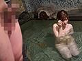 義弟に寝取られた二泊三日の温泉旅行 温泉に閉じ込められて 明里つむぎ