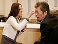 同窓会で再会した教え子が、人妻になって色気が増していたので朝まで夢中でヤリまくった。 松下紗栄子 画像0