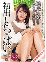 stanzd00002[STANZD-002]【お得セット】初出しちっぱいVol.1・Vol.2・Vol.3