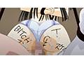 ビッチ学園が清純なはずがないっ!!? The Animation 上巻sample8