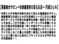 (stce00001)[STCE-001] 【お得セット】高級痴女サロン〜円城ひとみ 五十嵐しのぶ 安野由美 ダウンロード 2