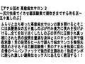 (stce00001)[STCE-001] 【お得セット】高級痴女サロン〜円城ひとみ 五十嵐しのぶ 安野由美 ダウンロード 4