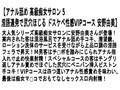 (stce00001)[STCE-001] 【お得セット】高級痴女サロン〜円城ひとみ 五十嵐しのぶ 安野由美 ダウンロード 6