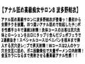 【お得セット】高級痴女サロン〜松本メイ 波多野結衣 森沢かなsample4