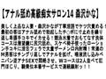 【お得セット】高級痴女サロン〜松本メイ 波多野結衣 森沢かなsample6