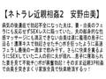 【お得セット】禁断の近親相姦 安野由美sample2