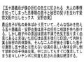 【お得セット】禁断の近親相姦 安野由美sample4