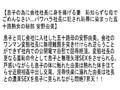 【お得セット】禁断の近親相姦 安野由美sample6